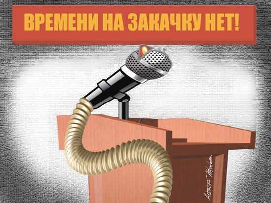 Рост госдолга России может обернуться благом