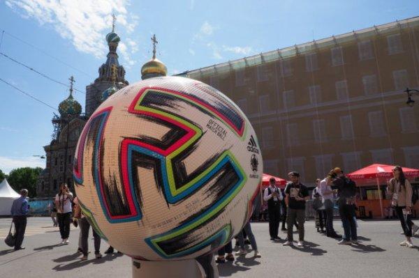 В Санкт-Петербурге открываются фан-зоны