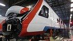 РЖД и ТМХ представили макет нового капсульного вагона