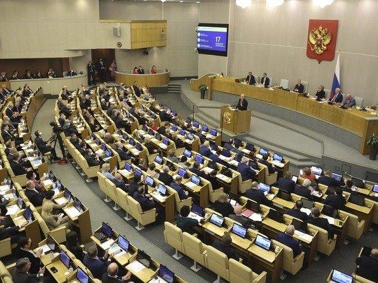 В Госдуму внесли законопроект о репатриации соотечественников