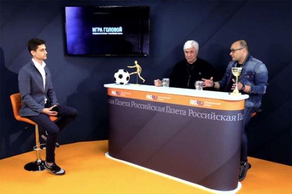 Видеотрансляция: Ловчев и Генич открывают чемпионат Европы на сайте