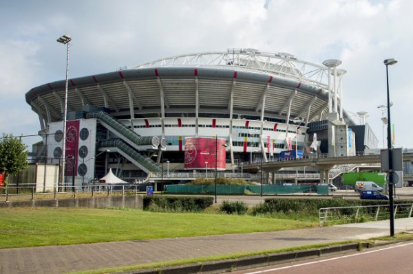 Нидерланды - Украина - онлайн-трансляция матча чемпионата Европы по футболу