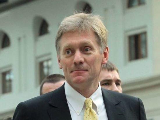 Журналистов «Дождя» вычеркнули из кремлевского пула