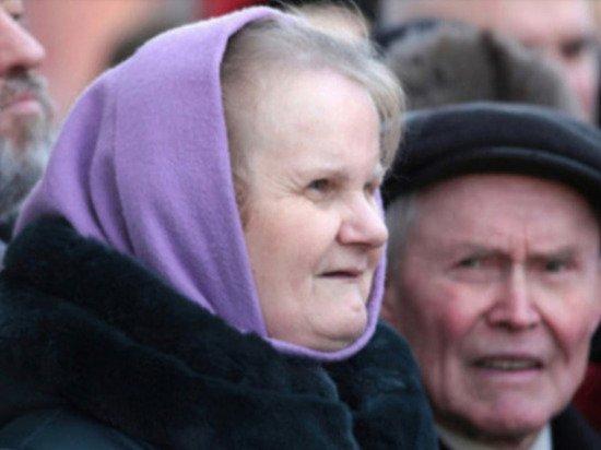 Стало известно о риске повышения пенсионного возраста еще на 5 лет