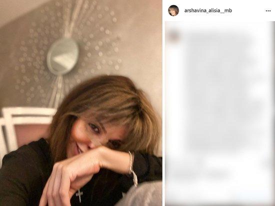 Адвокат Алисы Аршавиной раскрыл ее намерение бороться за дом