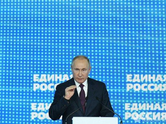 Путин озвучил новые меры поддержки россиян на съезде «Единой России»