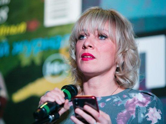 Захарова назвала украинские власти