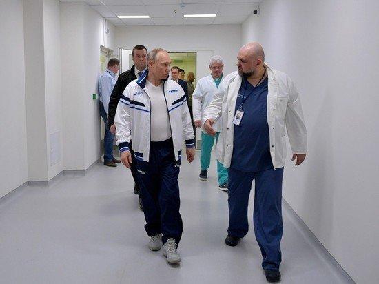 Путин в День медработника пообещал врачам достойную зарплату