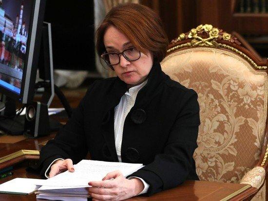 Набиуллина предупредила о крахе экономики после раздачи денег жителям России