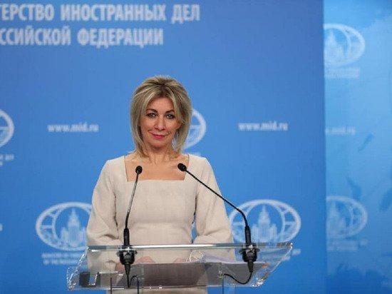 Захарова раскритиковала «не читающую новости» ОБСЕ
