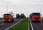 В Невинномысске Ставропольского края завершили реконструкцию путепровода