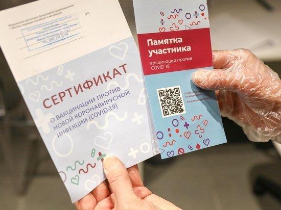 Смертоносный блеф фальшивопрививочников: раскрыты технологии рынка продажи поддельных сертификатов