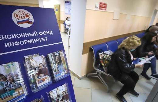 Замглавы Минцифры Кислякова назначили зампредправления ПФР