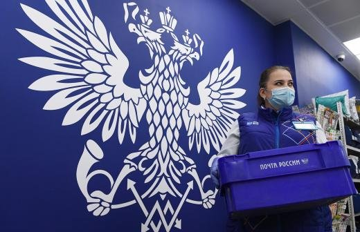 «Почта России» намерена заняться доставкой рецептурных лекарств