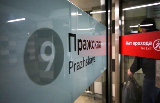 Началось строительство двух станций Троицкой линии метро Москвы