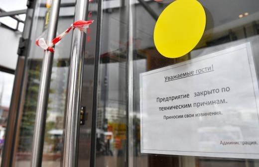 ТЦ «Афимолл Сити» и «Бум» в Москве проверили на соблюдение противоковидных мер