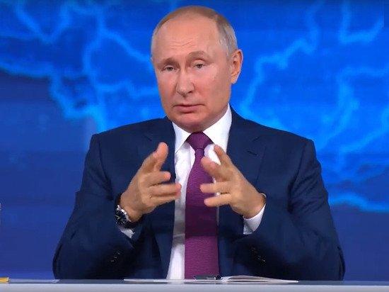 «Дозвонились, да?»: в ответе прокуратуры после жалобы Путину послышалась брань