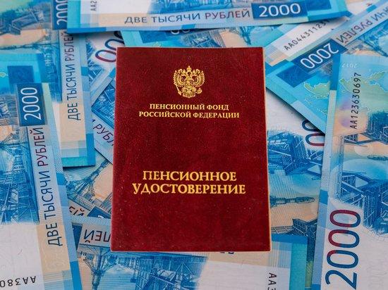 Россиянам готовят новую пенсионную реформу: призовут вкладывать деньги в НПФ