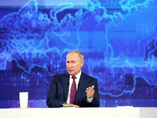Жители российского посёлка схитрили, чтобы дозвониться Путину: власти отреагировали мгновенно