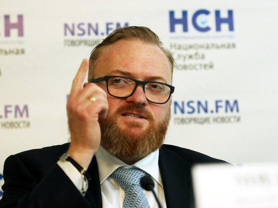 Милонов попросил главу МВД вернуть