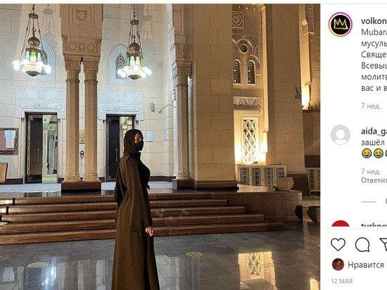 Анастасия Решетова впервые рассказала о причинах перехода в ислам