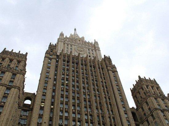 МИД обвинил Японию в уходе от конструктивного диалога с Россией