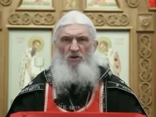 Схимонах Сергий рассказал о коронавирусном «пророчестве» в СИЗО
