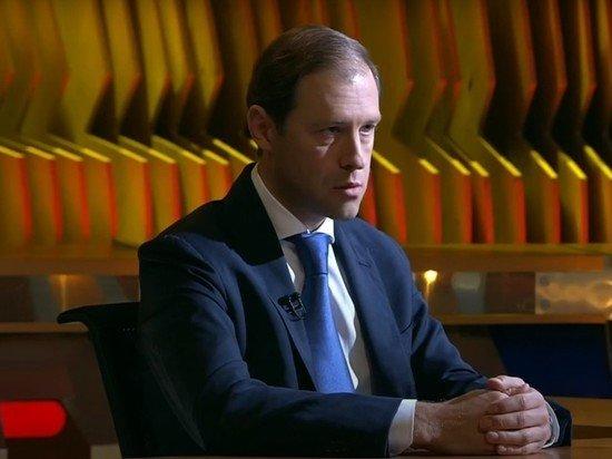 Глава Минпромторга Мантуров поддержал обязательную вакцинацию на промпредприятиях
