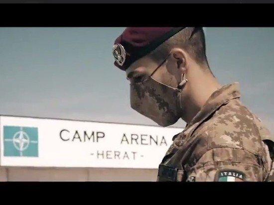 Итальянцы вывели контингент из Афганистана