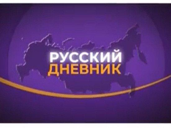 Украинский госканал показал карту с Крымом в составе России