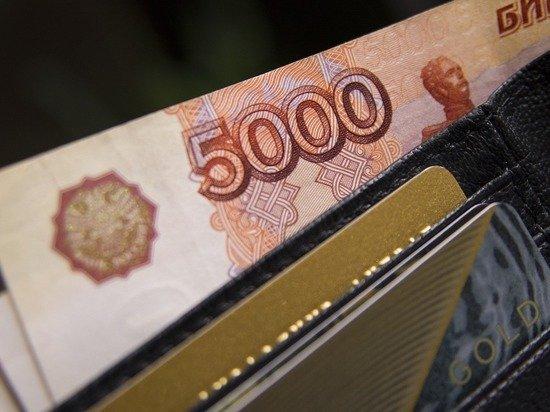 Новая система налогообложения высокооплачиваемых россиян грозит возвращением криминальной схемы