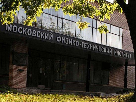 Назван вуз, чьи выпускники зарабатывают 230 000 рублей в месяц