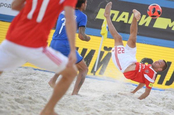 Россия узнала соперников по домашнему ЧМ-2021 по пляжному футболу