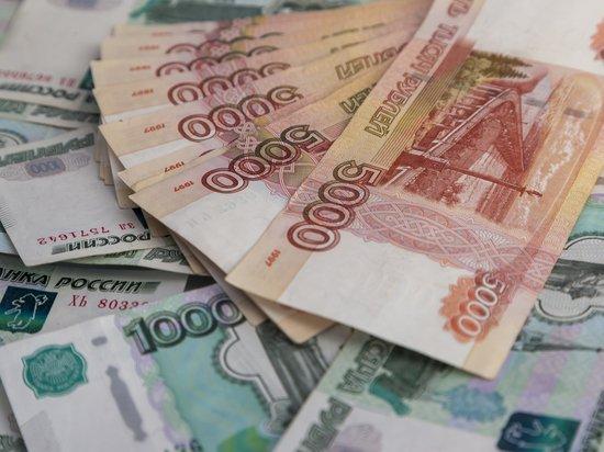 Экономике России посулили восстановление в июле: с Минэком согласился МВФ