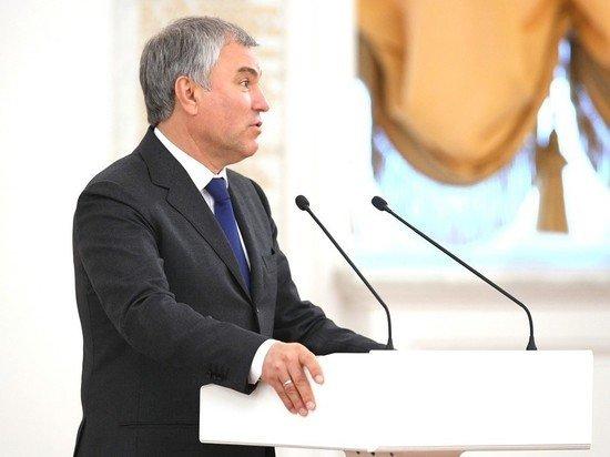 Володин ответил на призыв Британии отменить закон РФ об иноагентах