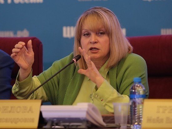 Памфилова опровергла слухи о переносе выборов в Госдуму из-за коронавируса