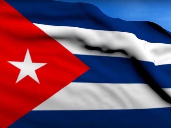 Власти Кубы призвали США снять санкции