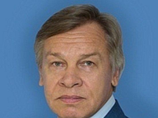 Пушков прокомментировал решение ЕСПЧ по запрету однополых браков в России