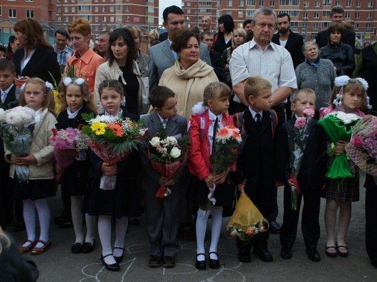 Стало известно, когда россияне начнут получать выплаты на школьников