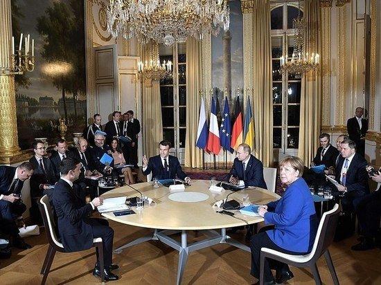 Песков прокомментировал слова Зеленского о подготовке саммита