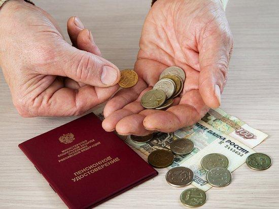 Работающих пенсионеров в августе ждет перерасчет