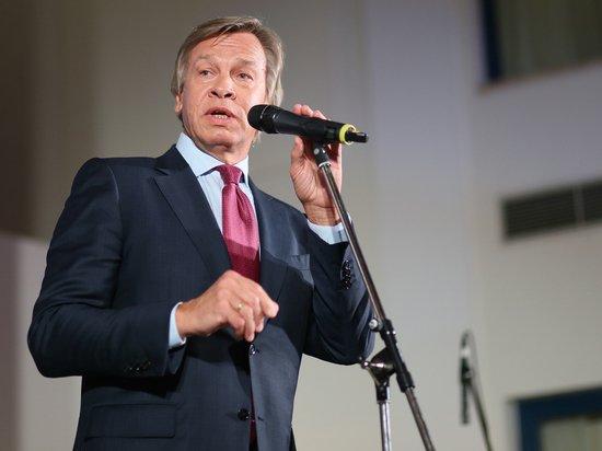 Пушков раскритиковал надежды Киева на помощь Китая