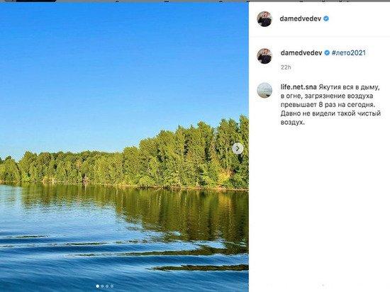 Подписчиков восхитили фото природы на странице Медведева