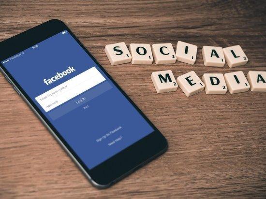 Facebook назвал слова Байдена о дезинформации о вакцинах в соцсетях противоречащими фактам