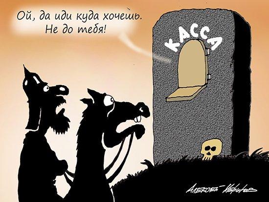 Работающие пенсионеры дождались перерасчета: 279 рублей на старость