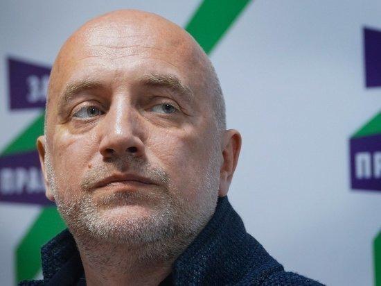 Прилепин предложил Зюганову объединить КПРФ и «Справедливую Россию»