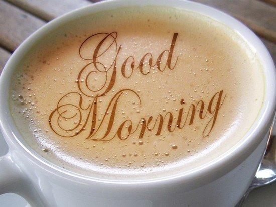 Американские ученые рассказали о пользе кофе при профилактике аритмии