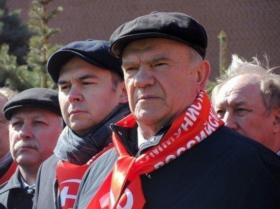 Зюганов ответил на предложение Прилепина об объединении