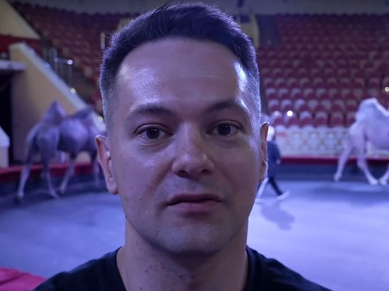 Племянника Эдгарда Запашного со скандалом уволили из омского цирка