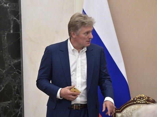 В Кремле ознакомились со статьей Сафронова о